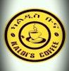 Nevada Coffee Roaster - Kaldi's Coffee Las Vegas