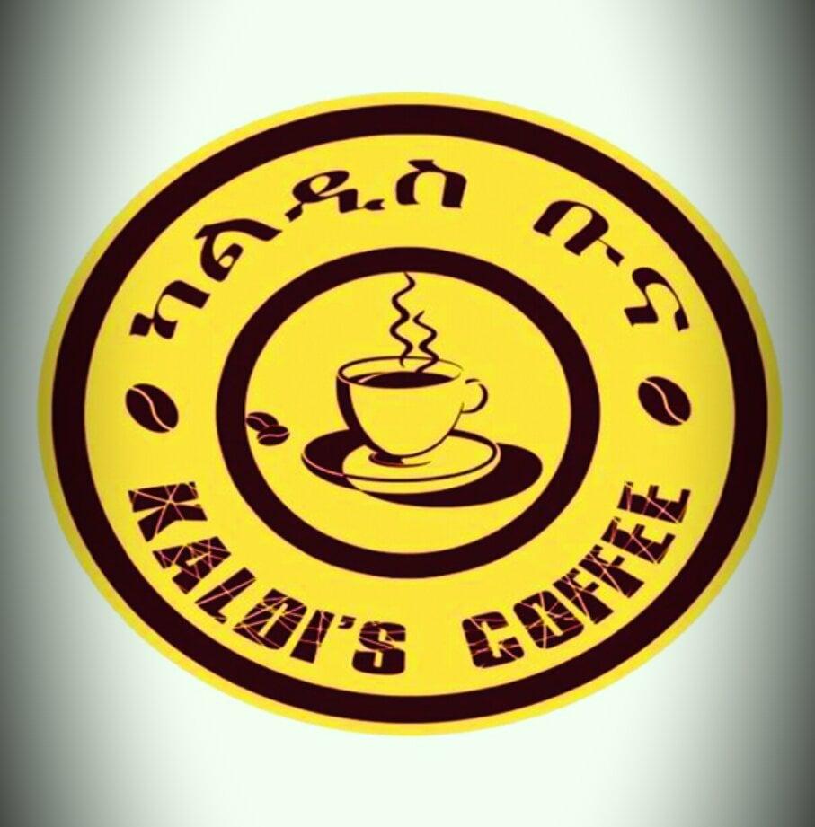 Kaldi's Coffee Las Vegas