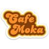 Virginia Coffee Roaster - Cafe Moka