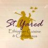 Indiana Coffee Roaster - St. Yared Ethiopian Cuisine & Coffeehaus