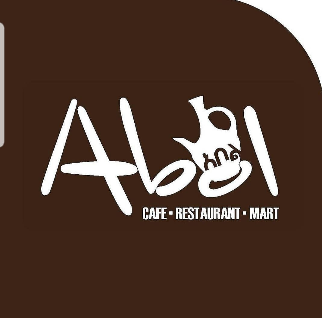 Abol Cafe and Mart