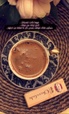 Coffee Time - Pin by da- Q U E E N 💙✨ on سنابات | Arabic quotes, Quotes ... #coffeeTime